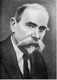 проф. Иван Иванович Греков